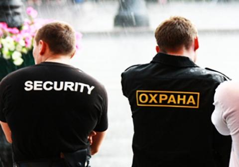 взять объект под охрану, личная охрана, охрана торговых центров, охранные услуги от ЧОП Русь